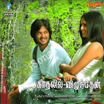 Super Hits Tamil