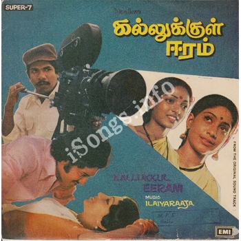 Kallukkul Eeram Tamil Film Songs Free Download - sevenselection