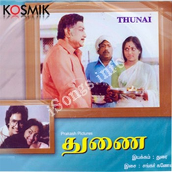 free download mp4 tamil movie songs